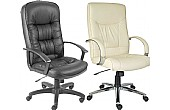 Leather Office Chairs Less Than £100