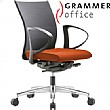 Grammer Office Extra Mesh & Microfibre Task Chair