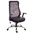 Harrow Mesh Back Executive Chair