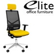 Elite Mix Mesh Back Task Chair Headrest & Arms
