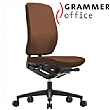 Grammer Office GLOBEline High Back Leather Task Chair