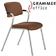 Grammer Office Match Leather 4 Leg Chair