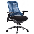 Flash Ergonomic Task Chair