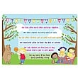 Garden Picnic Playground Rules School Sign