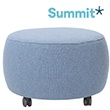 Summit Skittle Modular Round Stools