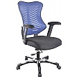 Ultra Mesh Office Chairs