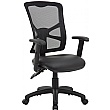 Comfort Ergo 2-Lever Mesh and Leather Operator Chair